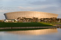 Cape Town Stadium at dusk [1111191739]