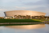 Cape Town Stadium at dusk [1111191740]