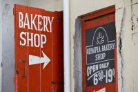 Olympia bakery shop in Kalk Bay [1203046361]