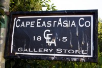 Cape East Asia Co in Tulbagh [1204117212]