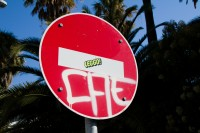 One-way traffic sign [1206168787]