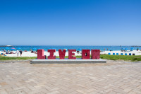 Live On public art at Camps Bay [1503148852]