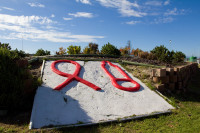 AIDS Awareness at Khayelitsha Wetlands Park [1506060287]